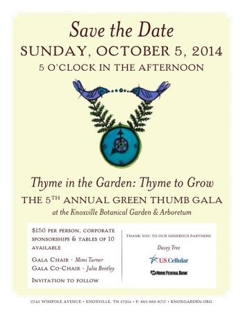 'Save the Date' card for the 2014 Green Thumb Gala